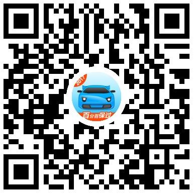 驾考宝典App微信小程序二维码