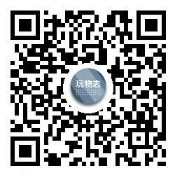 Coolbuy玩物志微信小程序二维码