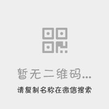 农行微服务微信小程序二维码