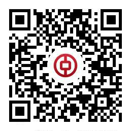 中国银行外汇牌价微信小程序二维码