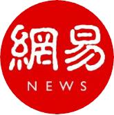 网易新闻精选