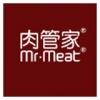 肉管家Mrmeat