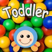 QCat - 幼儿球池字母学习游戏 (免费)