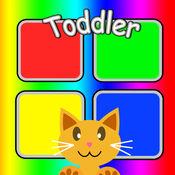 QCat - 幼儿颜色学习游戏 Toddler Learn Color(免费)