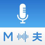 智能多翻译 | 同声传译语音识别工具大全