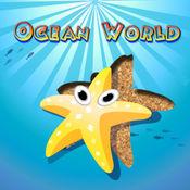 QCat - 幼儿的海洋世界互动拼图游戏 (免费)
