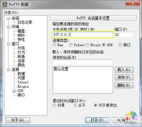 DedeCms<em style='color:red;'>教程</em>:Linux+Apache+PHP+MySQL 服务器环境(CentOS篇)