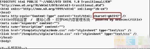 织梦dedecms采集功能使用<em style='color:red;'>教程</em>