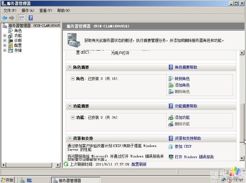 DedeCms<em style='color:red;'>教程</em>:windows server 2008 php 环境搭建