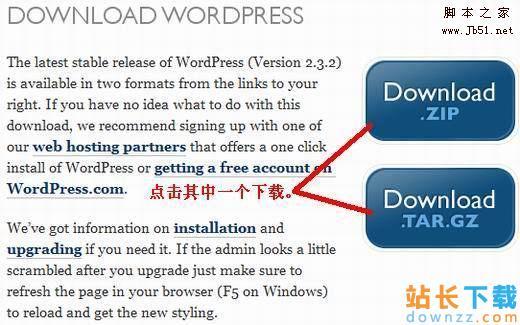 WordPress安装图解<em style='color:red;'>教程</em>