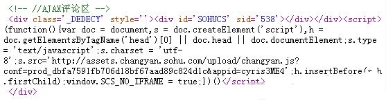 织梦Dede CMS文章页面右侧边栏错位的解决办法