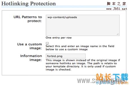 如何设置WordPress图片防盗链办法 推荐