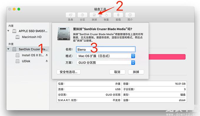 macOS Mojave 10.14 系统U盘启动安装盘制作教程