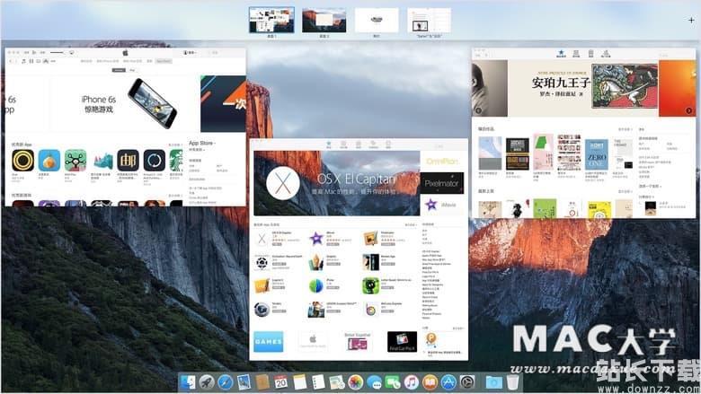 5种Mac上打开Mission Control的办法 技巧