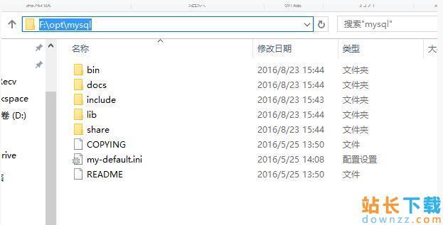 mysql5.7.13winx64安装配置<em style='color:red;'>教程</em>