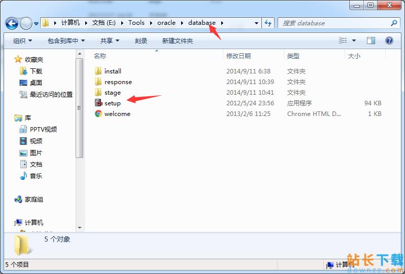 oracle12c安装<em style='color:red;'>教程</em>(window)