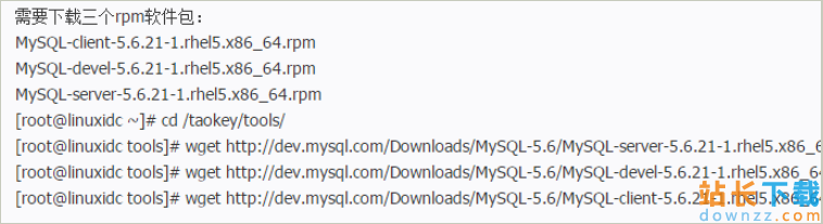 Centos6.5下安装mysql5.6.21的办法