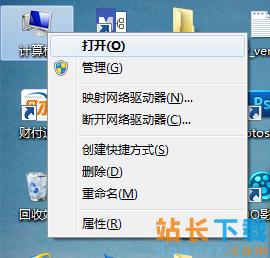 mysql5.7安装<em style='color:red;'>教程</em>(windows)
