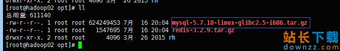 Mysql5.7.18的安装与主从复制图文<em style='color:red;'>详解</em>