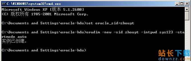 Oracle手动创建数据库步骤<em style='color:red;'>详解</em>
