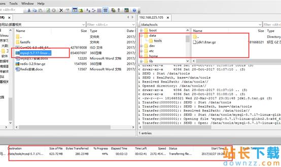 CentOS6.9下mysql5.7.17<em style='color:red;'>安装</em>配置办法 图文教程