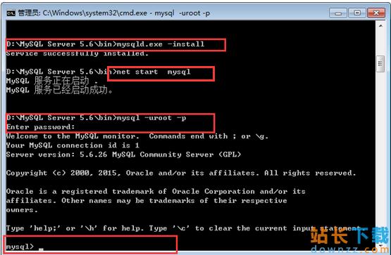 MySql安装启动两种办法 教程<em style='color:red;'>详解</em>