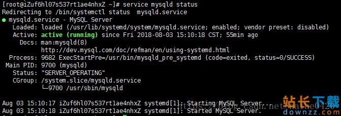 CentOS安装配置MySQL 8.0的步骤<em style='color:red;'>详解</em>