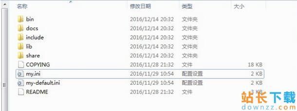 mysql5.7.17<em style='color:red;'>安装</em>配置办法 图文教程(windows)