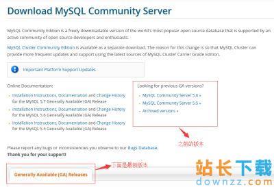 win10下<em style='color:red;'>安装</em>mysql服务器社区版本mysql5.7.22winx64的图文教程