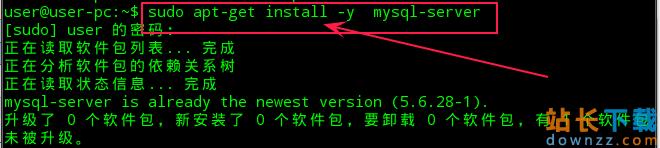 Linux系统下Mysql使用简单<em style='color:red;'>教程</em>(一)
