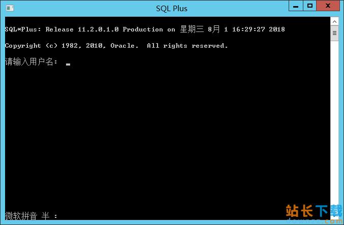 Oracle11gR2中启动Scott用户的办法 (推荐)