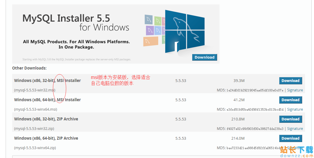 mysql5.5<em style='color:red;'>安装</em>配置图文教程