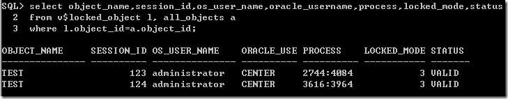 Oracle数据表中的死锁情况解决办法