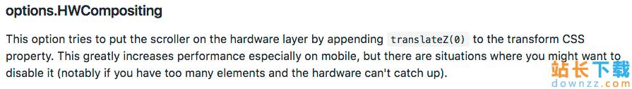 <em style='color:red;'>详解</em>CSS3开启硬件加速的使用和坑
