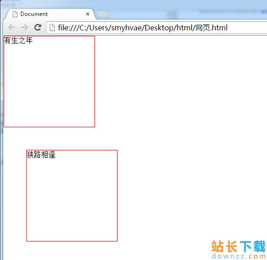 CSS属性之定位属性(图文<em style='color:red;'>详解</em>)