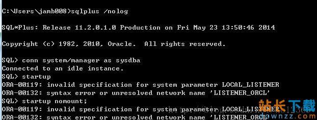 ora-00119和ora-00132问题的解决办法