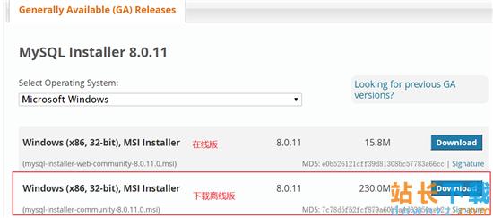 mysql8.0.11MSI版<em style='color:red;'>安装</em>配置图文教程