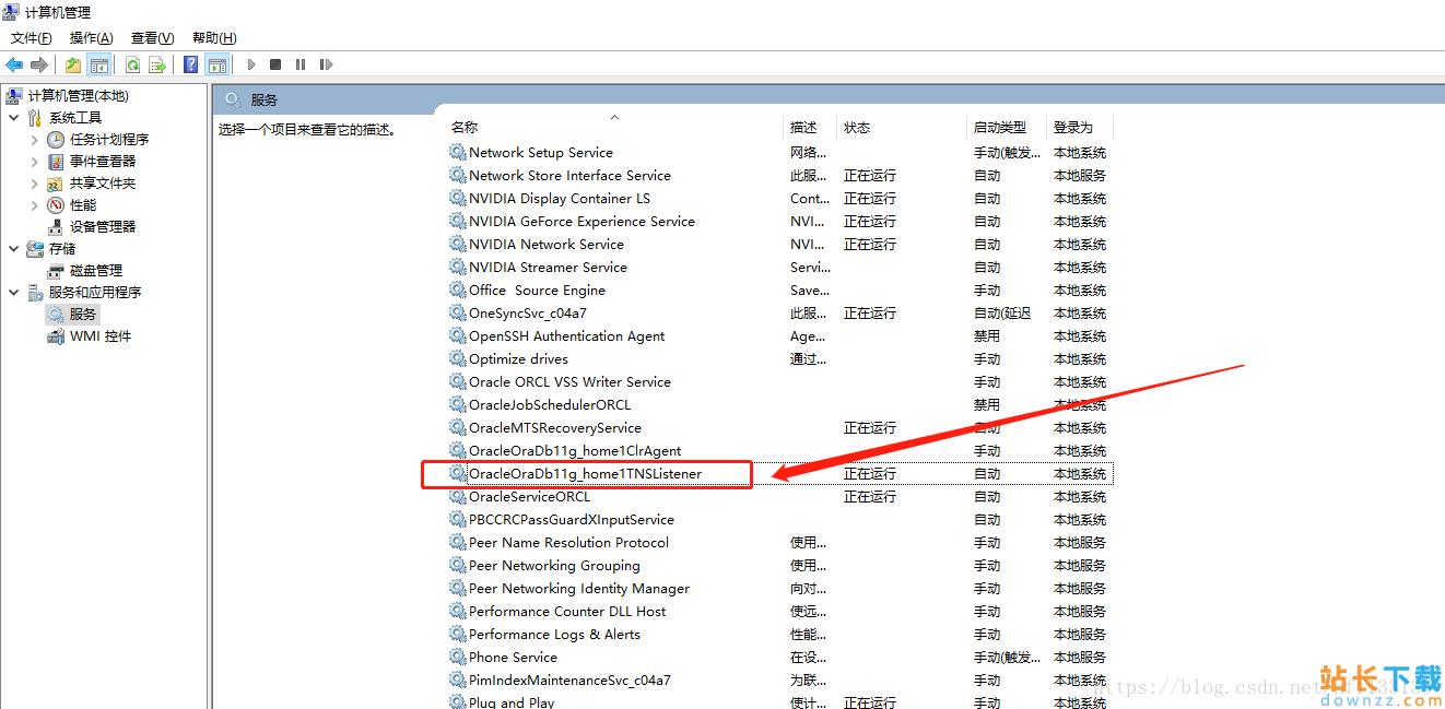plsql登录oracle1112514错误的处理办法