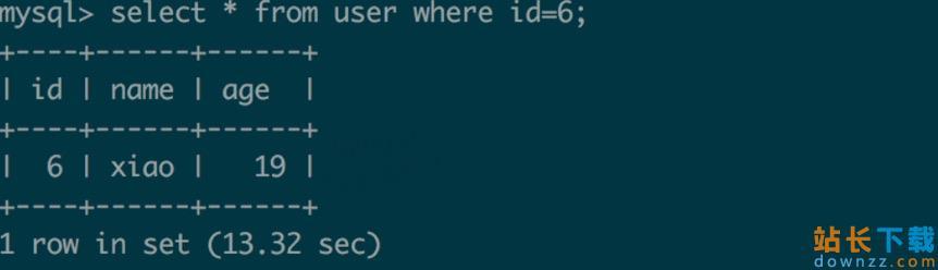 分析MySQL 并发下的问题及解决办法
