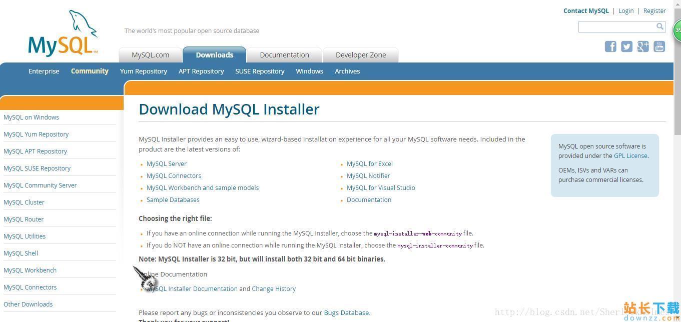 mysql5.7.17<em style='color:red;'>安装</em>配置图文教程