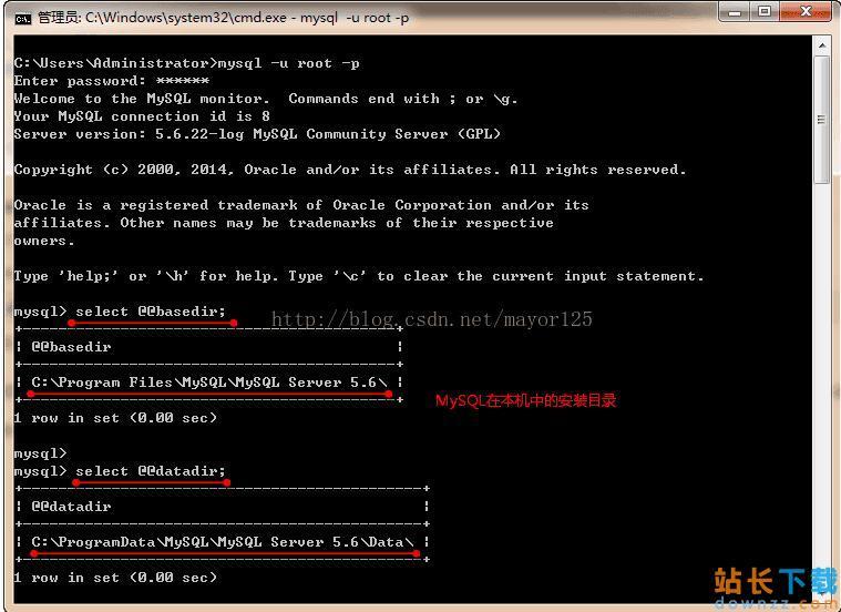 Windows下MySQL 5.6查找my.ini配置文件的办法