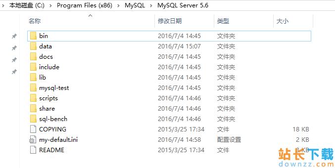 MySQL 5.6解压缩版<em style='color:red;'>安装</em>配置办法 图文教程(win10)