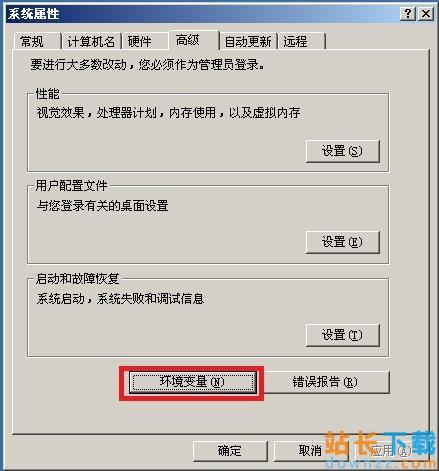 MySQL 绿色版<em style='color:red;'>安装</em>办法 图文教程