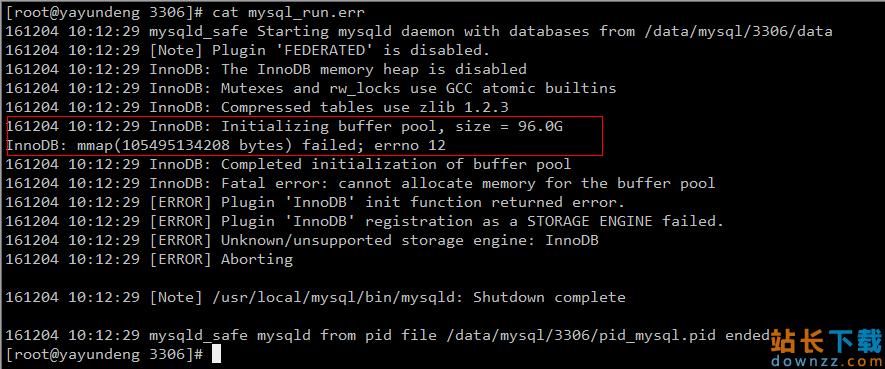 MySQL 启动错误解决办法