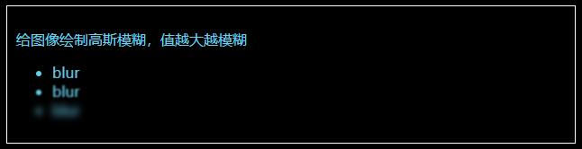 CSS中filter属性的使用<em style='color:red;'>详解</em>