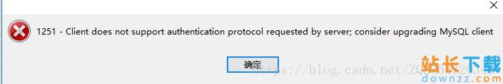 mysql8.0.11客户端无法登陆的解决办法