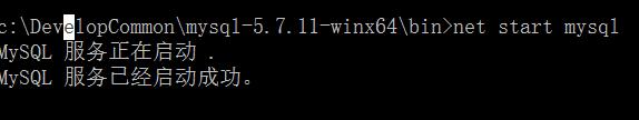 Window10下<em style='color:red;'>安装</em>mysql5.7图文教程(解压版)