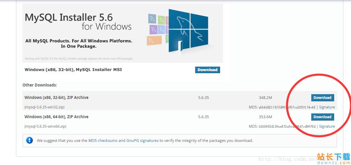 Windows1064位安装MySQL 5.6.35的图文<em style='color:red;'>教程</em>