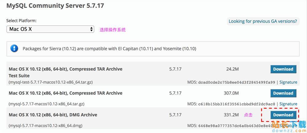 Mac下mysql5.7.17<em style='color:red;'>安装</em>配置办法 图文教程