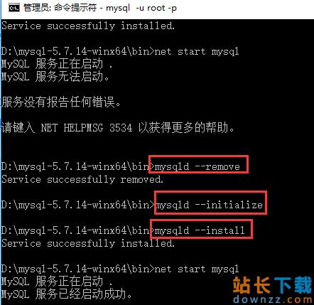 mysql5.7.14<em style='color:red;'>安装</em>配置简单教程